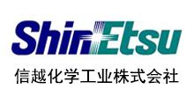 信(xin)越(yue)化(hua)學工業株式會社