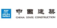 中國建(jian)築集(ji)團(tuan)
