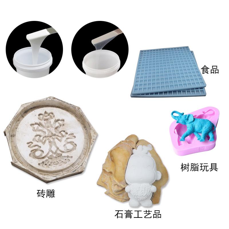 工艺品模具硅胶